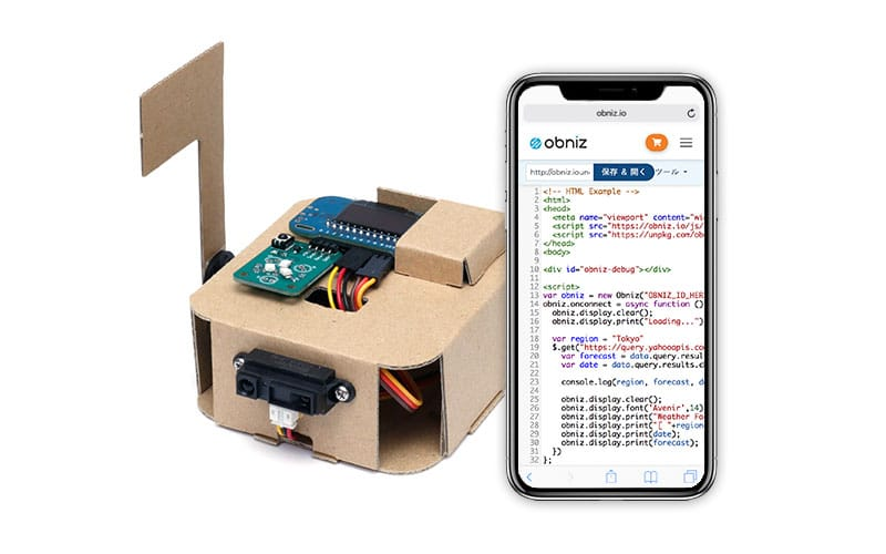 IoT Home Kit - Easy to start! Step up as you go!